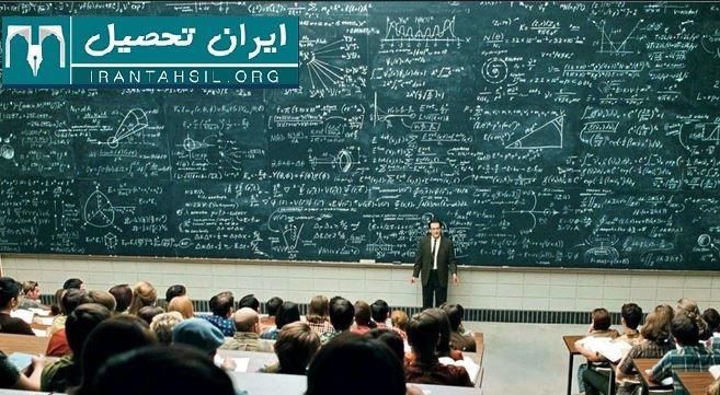 ثبت نام مدرس دانشگاه علمی کاربردی