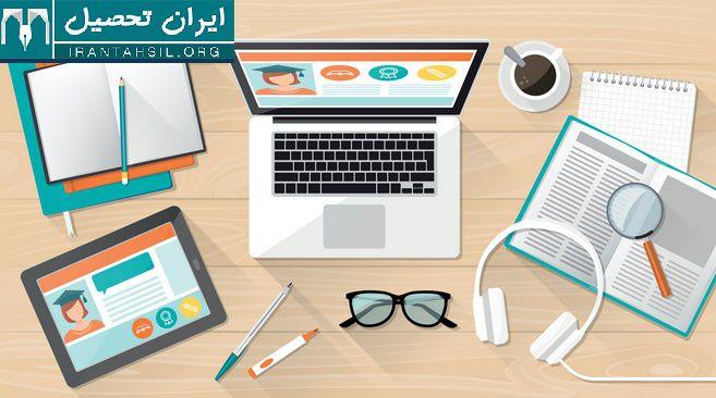 نحوه ثبت نام بدون کنکور پیام نور مهر و بهمن