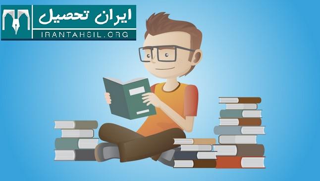 روش مطالعه برای آزمون نظام مهندسی