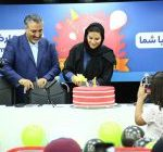 گزارش تصویری جشن تولد یکسالگی گاجمارکت