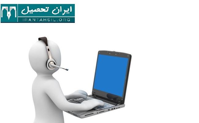 مشاوره آنلاین کارشناسی ارشد 98