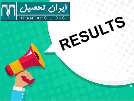 زمان اعلام نتایج تکمیل ظرفیت دانشگاه آزاد مهر