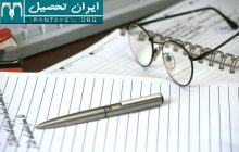 ویرایش انتخاب رشته بدون کنکور دانشگاه آزاد