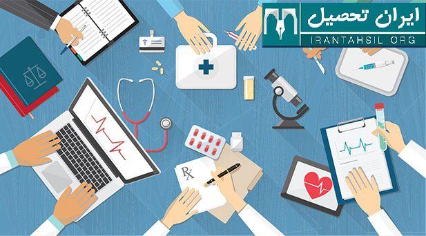 پیراپزشکی بدون کنکور دانشگاه آزاد