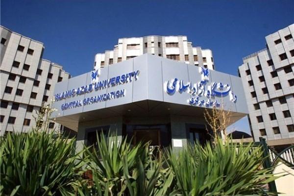 ثبت اعتراض به نتایج قبولی دانشگاه آزاد بدون کنکور 97-98