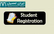 ثبت نام اینترنتی کتب درس ابتدایی