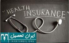 شرایط ثبت نام مهندسی بهداشت حرفه ای بدون کنکور