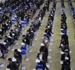 جزئیات سوابق تحصیلی کنکور ۹۸ و ۹۹ مشخص شد