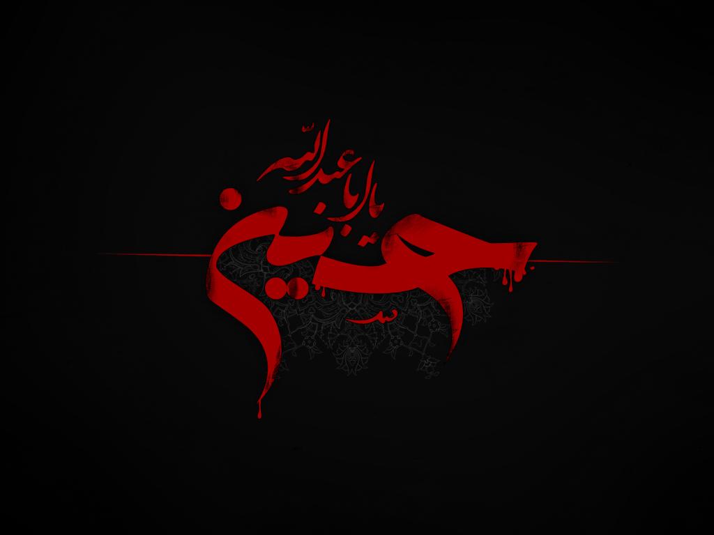 ایام سوگواری سید الشهدا و یاران باوفایش را تسلیت میگوییم