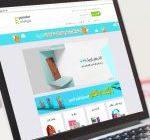 راهنمای نحوه خرید از فروشگاه اینترنتی گاج مارکت