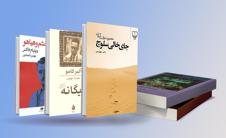 کتابهای مورد علاقه شاعر و پژوهشگر معروف ایرانی؛ شمس لنگرودی
