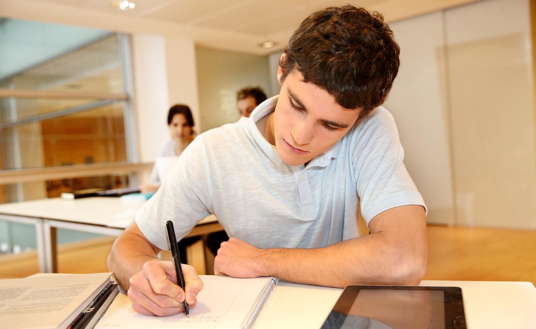 تنظیم یک برنامه تحصیلی