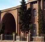 موزه ملی ایران، اینبار میزبان آثار باستانی هلندی