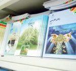 شروع توزیع کتاب های درسی مقطع دبستان تا دبیرستان در تهران