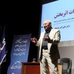 همایش دکتر علی اکبر فرهنگی در دانشگاه تهران