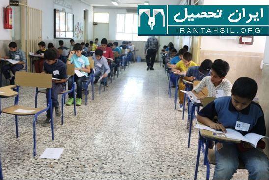 معایب مدارس نمونه دولتی