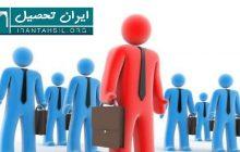 تاثیر معافیت پزشکی در استخدام