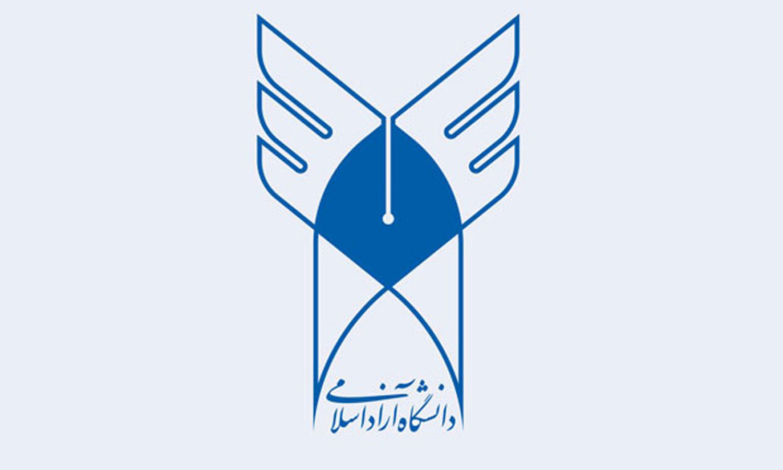 آخرین مهلت ثبت نام بدون کنکور دانشگاه آزاد مهر 97
