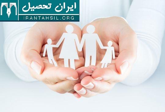 رشته بهداشت خانواده بدون کنکور
