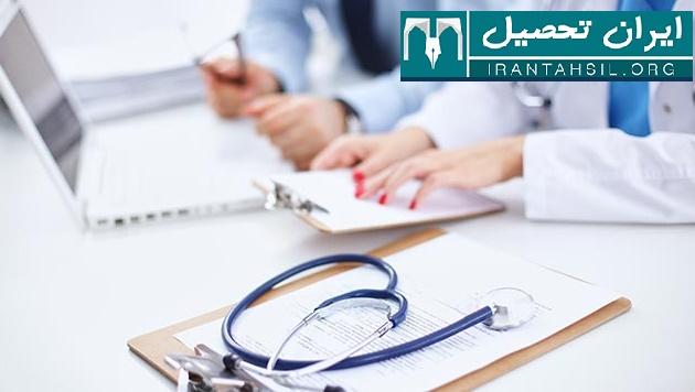 لیست رشته های پیراپزشکی بدون آزمون آزاد