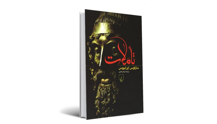 جذابترین کتابهای فلسفی برای فلسفه دوستان