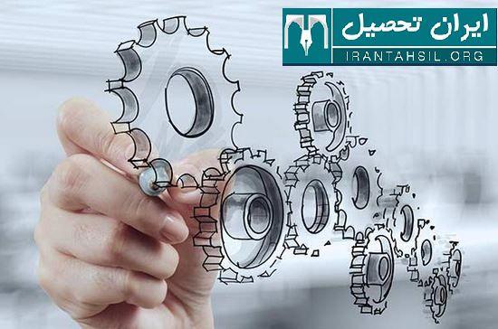 منابع آزمون نظام مهندسی مکانیک