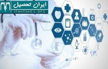 لیست رشته های پیراپزشکی دانشگاه آزاد