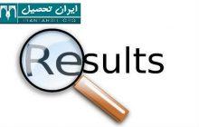 اعلام نتایج تکمیل ظرفیت دانشگاه آزاد مهر 98 – 97