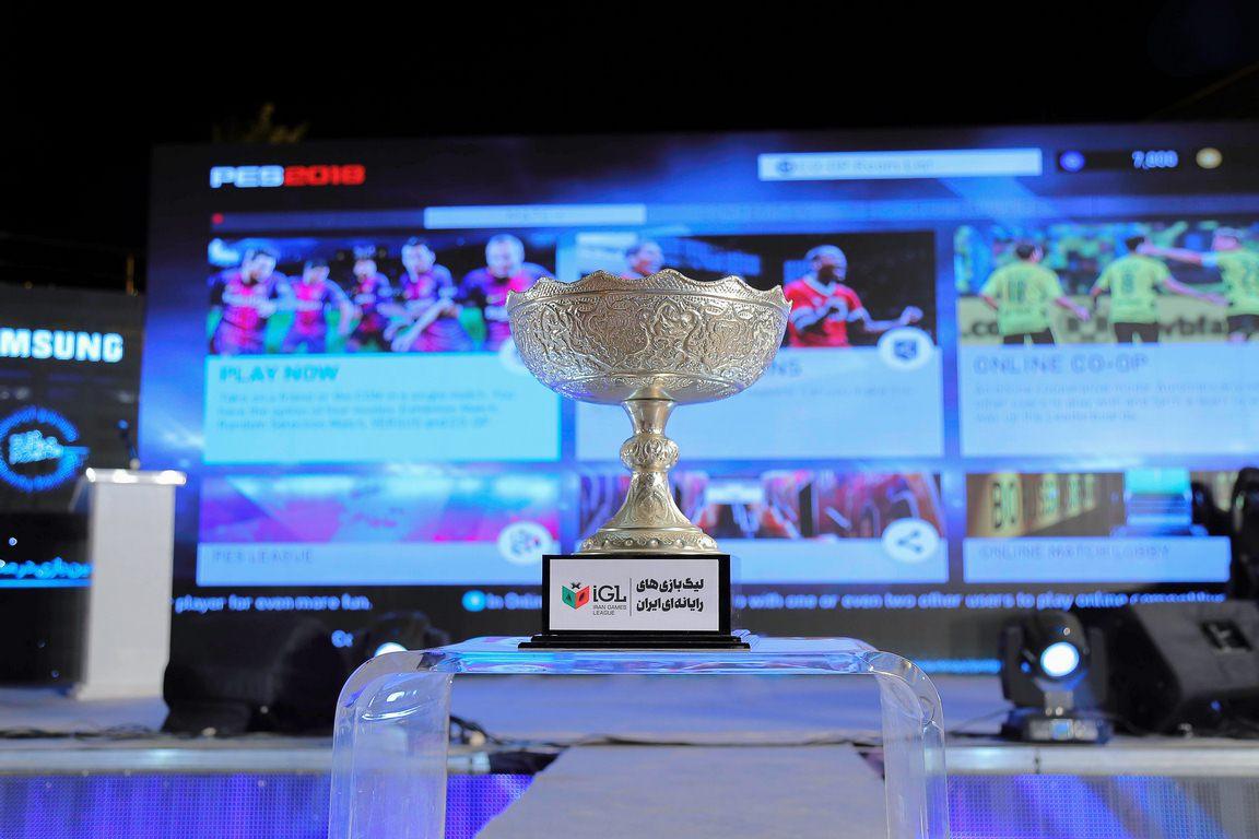 قهرمانان چهارمین لیگ بازی های ویدیوئی ایران مشخص شدند