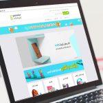 راهنمای ثبتنام و ساخت ایمیل در گاج مارکت