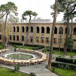 قدیمی ترین مدارس ایران