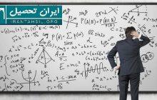 بهترین منابع کنکور ریاضی 98